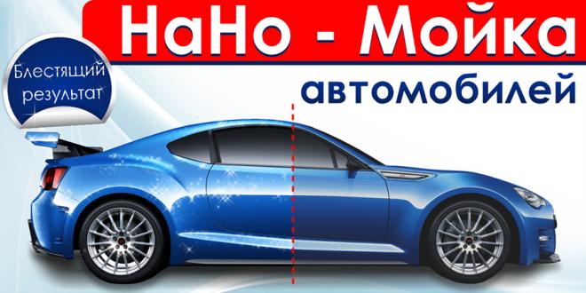 учет командировочных что такое наномойка автомобиля воротам:
