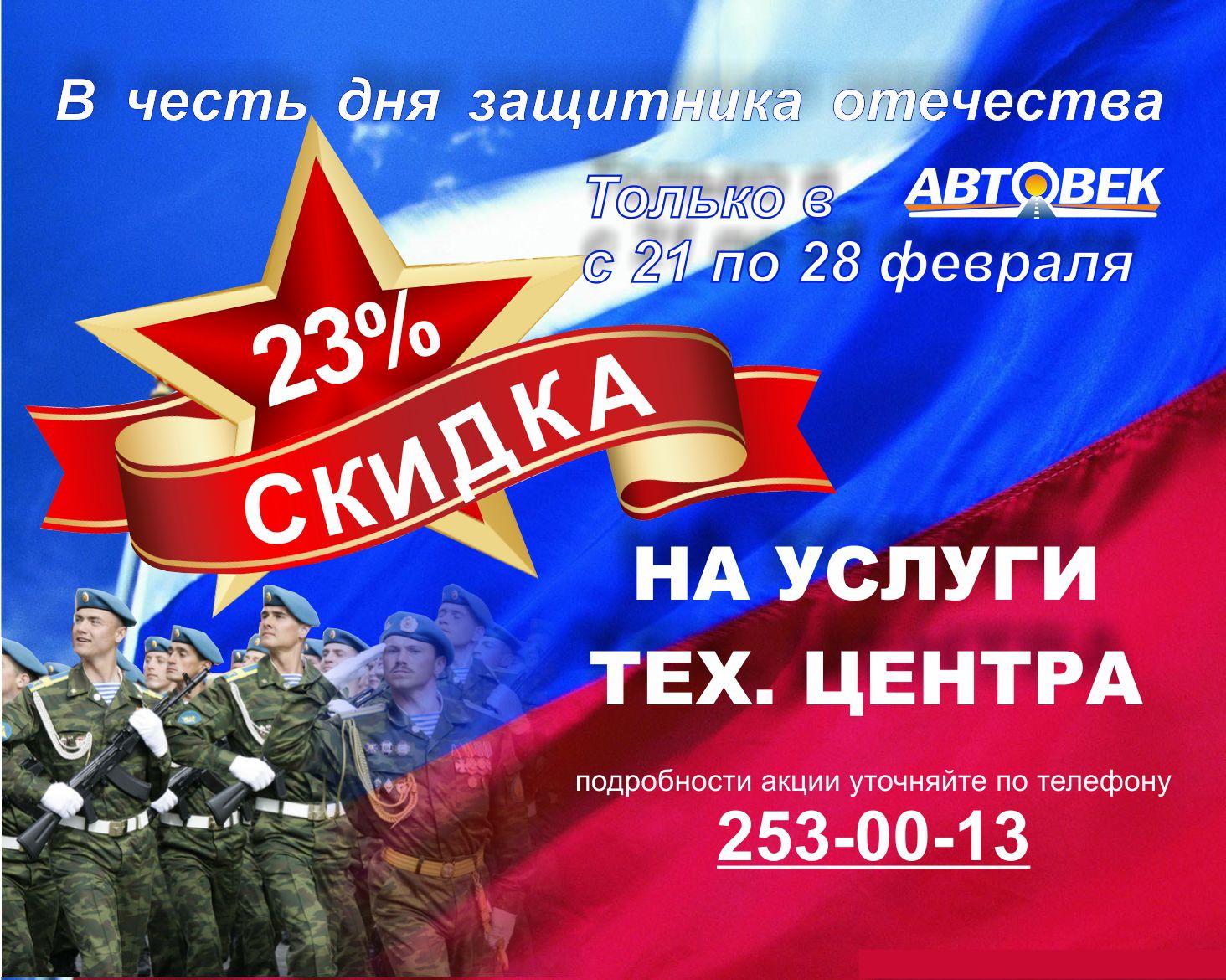Акция открытка для защитника отечества, мастер-класса открытками картинки