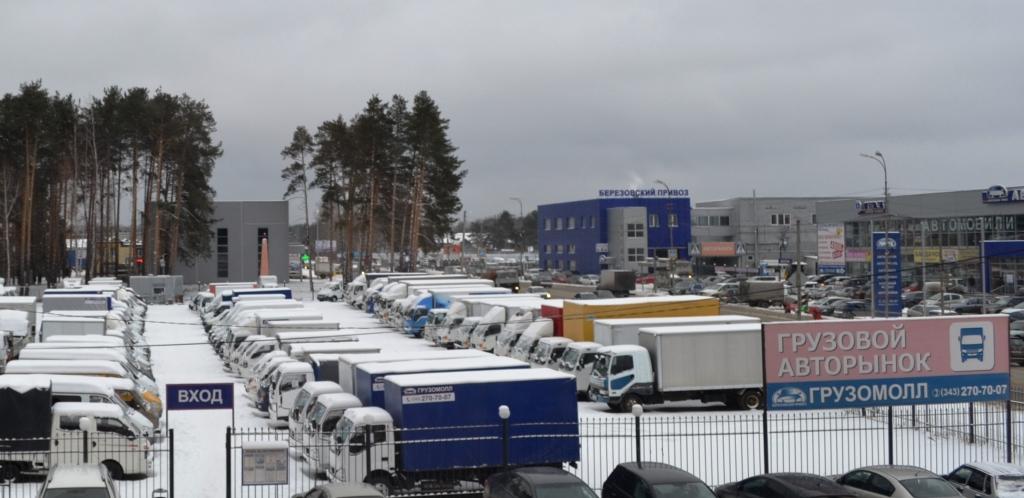 мини грузовики авторынок новосибирск: