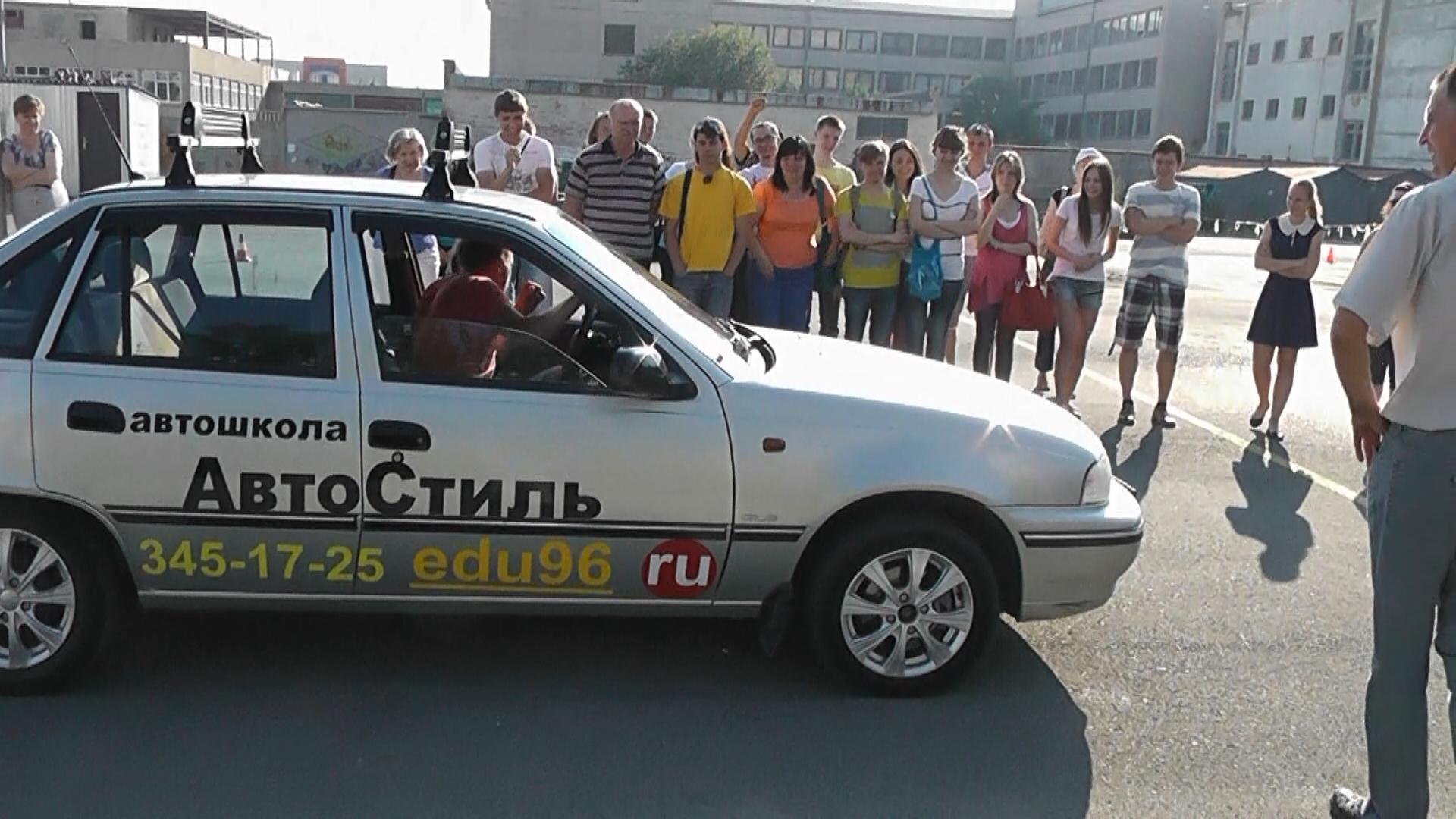 р-авто автошкола отзывы #3
