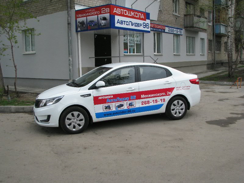 Nissan в Екатеринбурге. Цены, характеристики, модели и ...