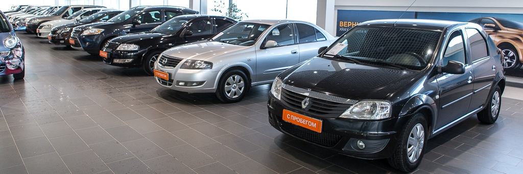 АВТОВЕК Trade-in Renault Logan