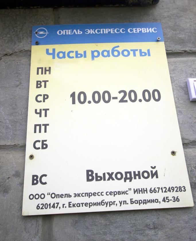 Энергия  транспортная компания адреса представительств