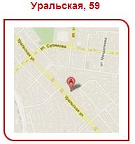 Паспортные столы Екатеринбурга