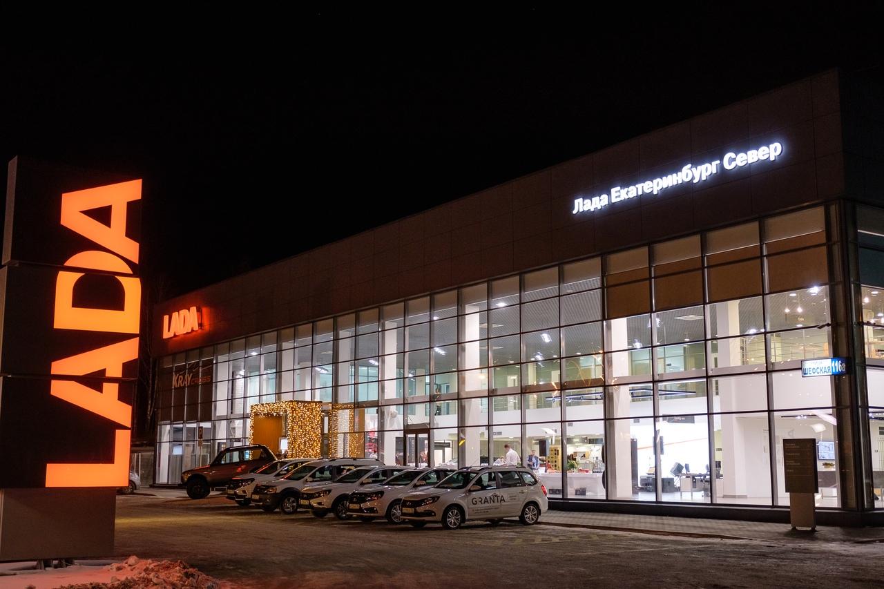 гранта в кредит екатеринбург comedy club кредит 500 рублей