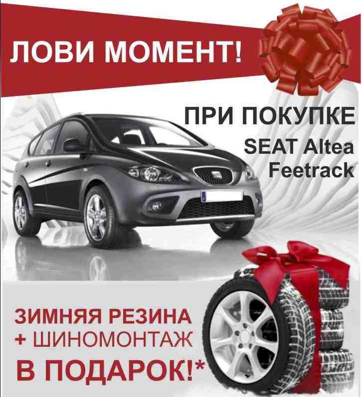 Подарки при покупке автомобиля в автосалоне 65