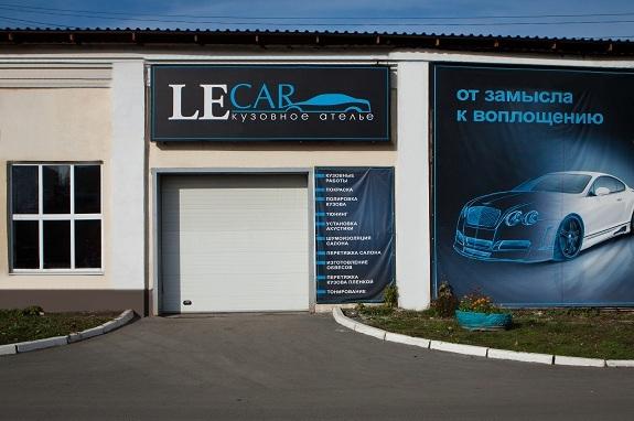 Генри-ф - сервис форд (ford) в екатеринбурге ремонт легковых автомобилей