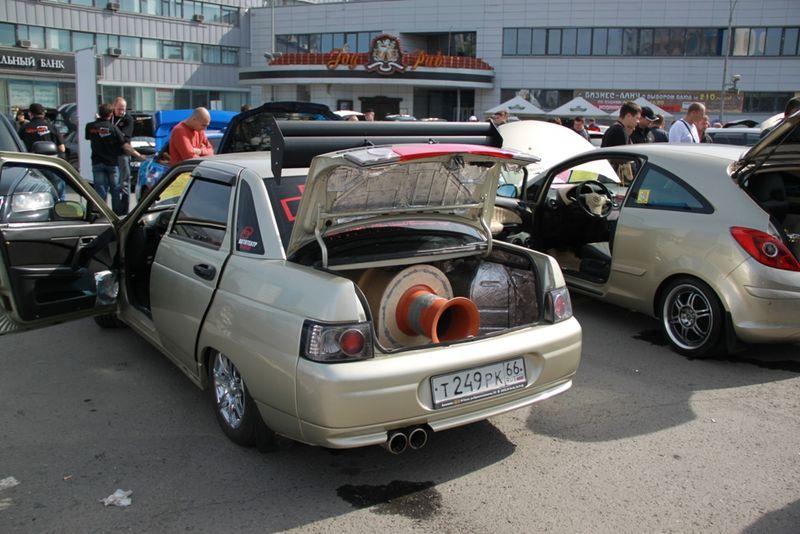 18 июня 2011 года при поддержке министерства культуры и туризма свердловской области в екатеринбурге состоял