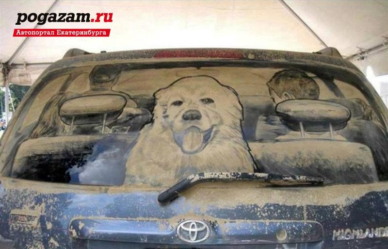 Рисунки на грязных авто