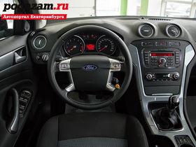 Купить Ford Mondeo, 2010 года