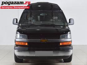 Купить Chevrolet Express, 2005 года