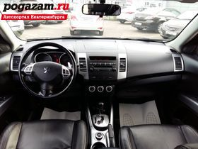 Купить Peugeot 4007, 2008 года