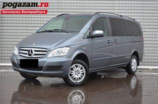 Купить Mercedes-Benz Viano, 2011 года