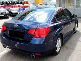 Купить Subaru Legacy, 2010 года