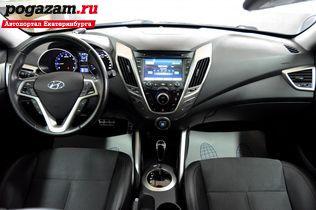 Купить Hyundai Veloster, 2012 года