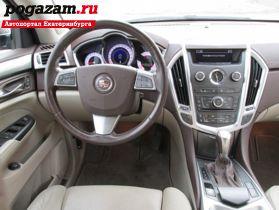 Купить Cadillac SRX, 2012 года