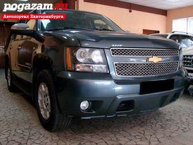 Купить Chevrolet Tahoe, 2008 года