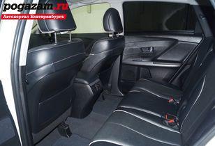 Купить Toyota Venza, 2013 года