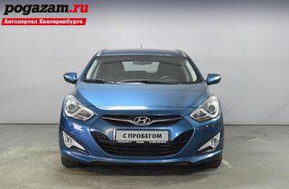 Купить Hyundai i40, 2013 года