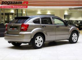 Купить Dodge Caliber, 2009 года