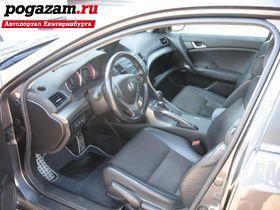 Купить Honda Accord, 2009 года