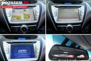 Купить Hyundai Avante, 2011 года