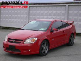 Купить Chevrolet Cobalt, 0 года