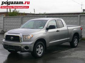 Купить Toyota Tundra, 2007 года