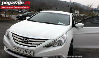 Купить Hyundai Sonata, 2011 года
