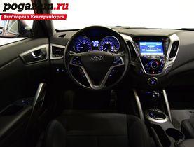 Купить Hyundai Veloster, 2013 года