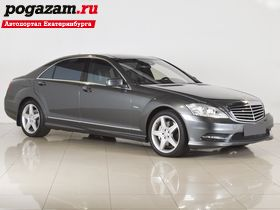 Купить Mercedes-Benz S-class, 2013 года