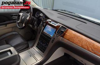 Купить Cadillac Escalade, 2013 года