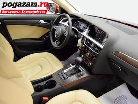 Купить Audi A4, 2015 года