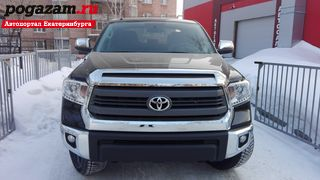 Купить Toyota Tundra, 2015 года