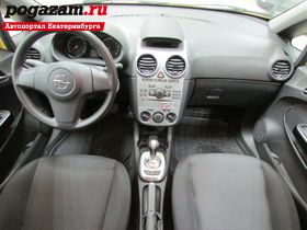 Купить Opel Corsa, 2013 года