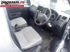 Купить Toyota Lite Ace, 2011 года