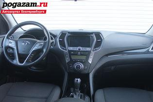 Купить Hyundai Santa Fе, 2015 года