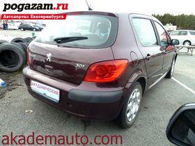 Купить Peugeot 307, 2006 года