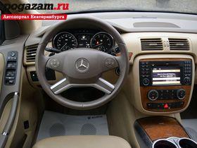 Купить Mercedes-Benz R-class, 2008 года