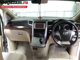 Купить Toyota Alphard, 2009 года