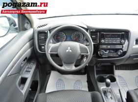 Купить Mitsubishi Outlander, 2013 года