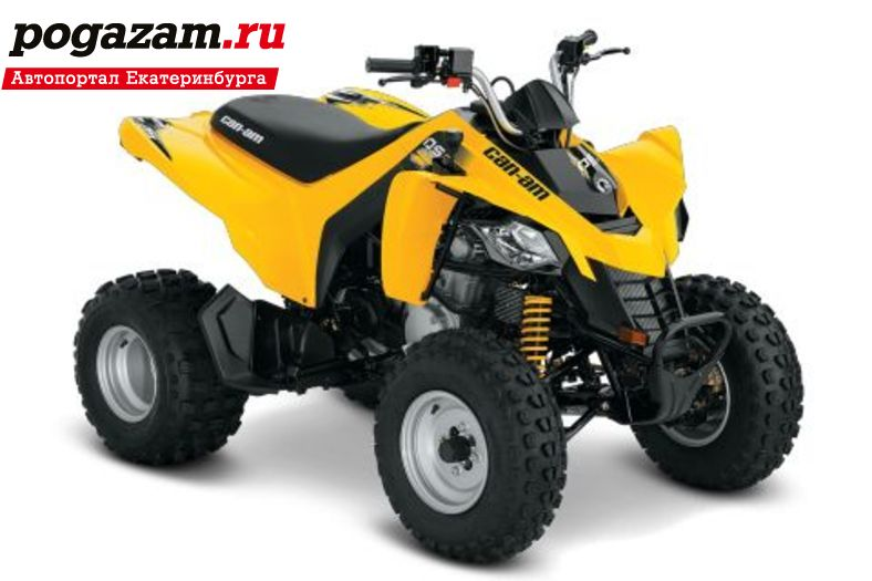 "������ BRP Can-Am DS 250   ���� � ���������� ""��������"""