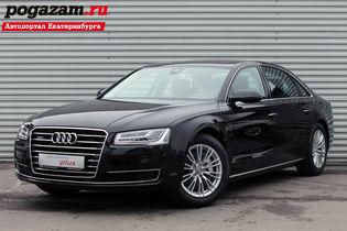 Купить Audi A8, 2015 года