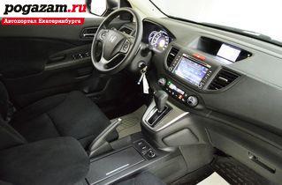 Купить Honda CR-V, 2013 года