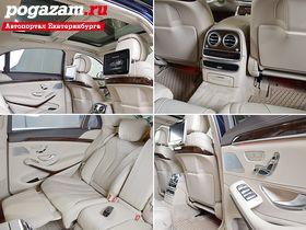 Купить Mercedes-Benz S-class, 2014 года