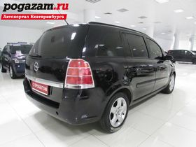 Купить Opel Zafira, 2007 года