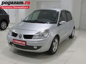 Купить Renault Scenic, 2007 года