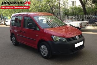 Купить Volkswagen Caddy, 2012 года