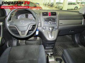 Купить Honda CR-V, 2012 года