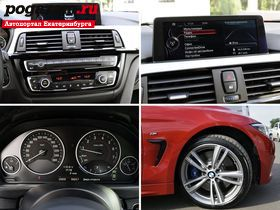 Купить BMW 4 series, 2013 года